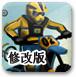 摩托特技越野赛2修改版